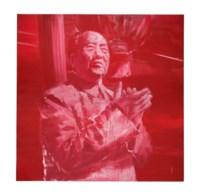 Mao au Balcon