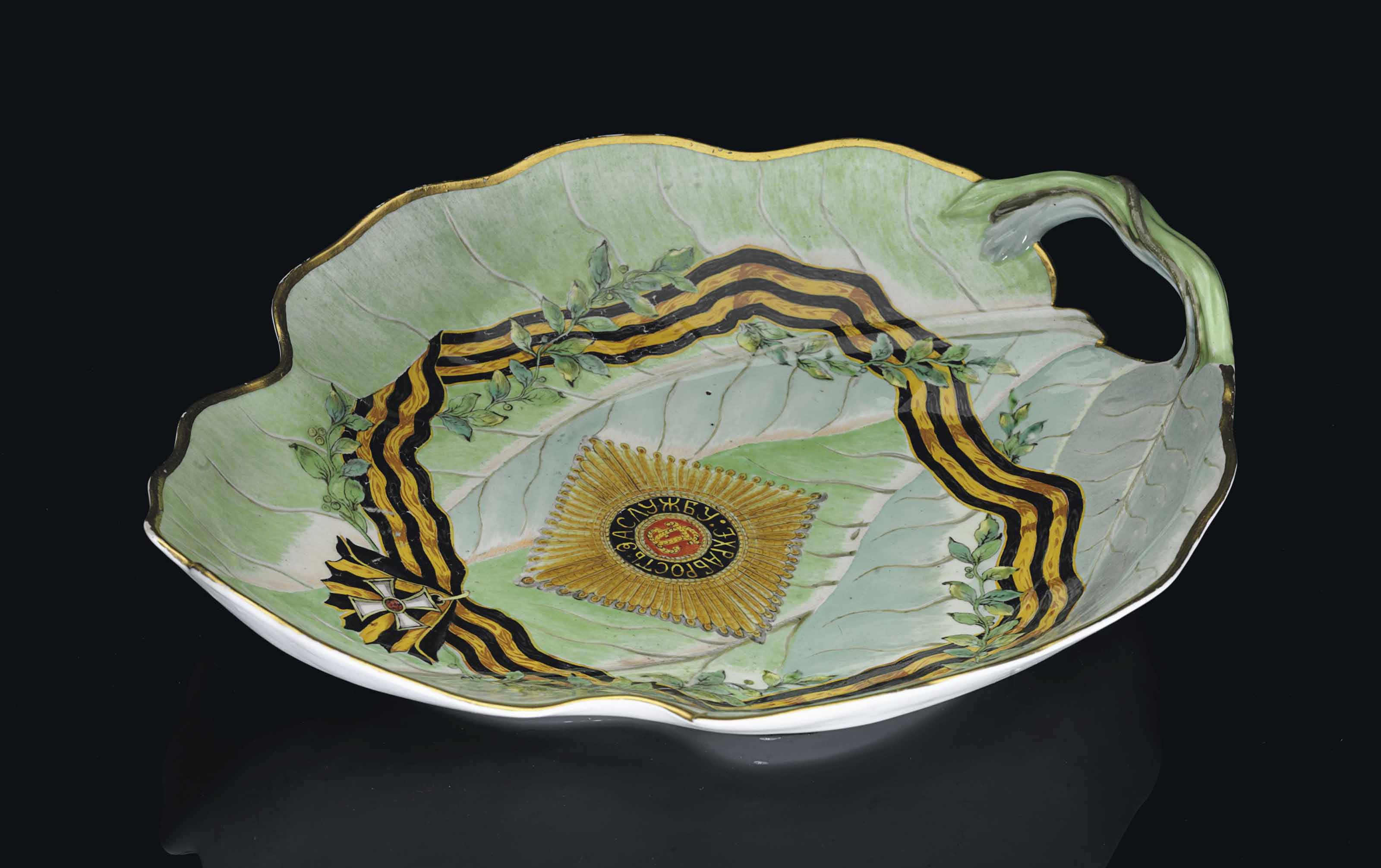 A PORCELAIN DISH FROM THE SERVICE OF THE ORDER OF ST GEORGE