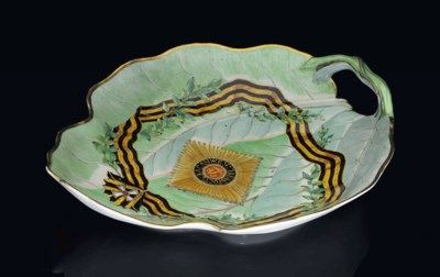 A PORCELAIN DISH FROM THE SERV