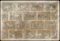 Muro di pietra (Pietra pietra) Wall of stone (Stone stone)