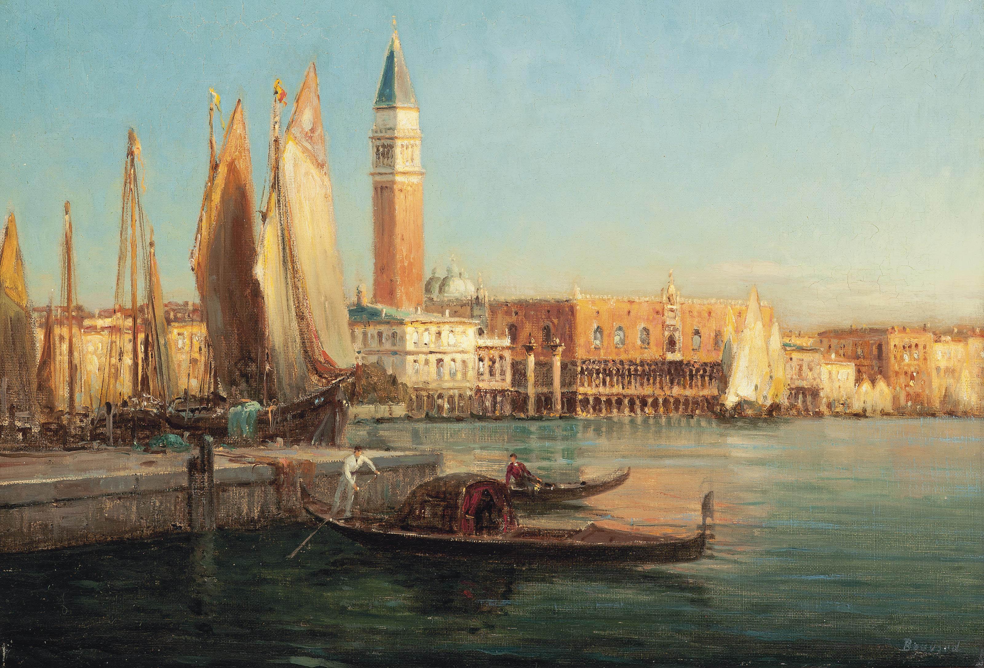 Gondolas at the Dogana, Venice