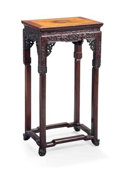 A CHINESE HARDWOOD STAND