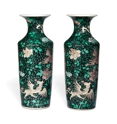 A PAIR OF CHINESE FAMILLE NOIR