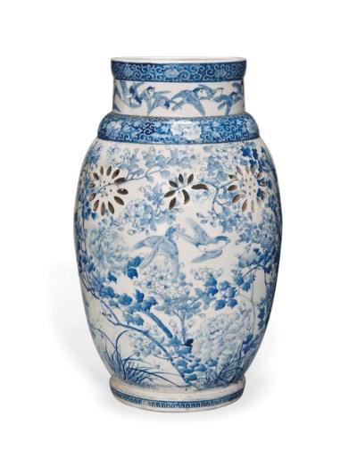 A JAPANESE SETOWARE BLUE AND W