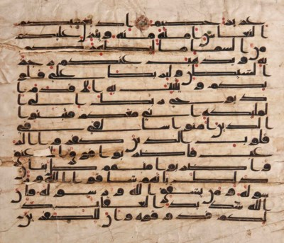 A LARGE KUFIC QUR'AN FOLIO
