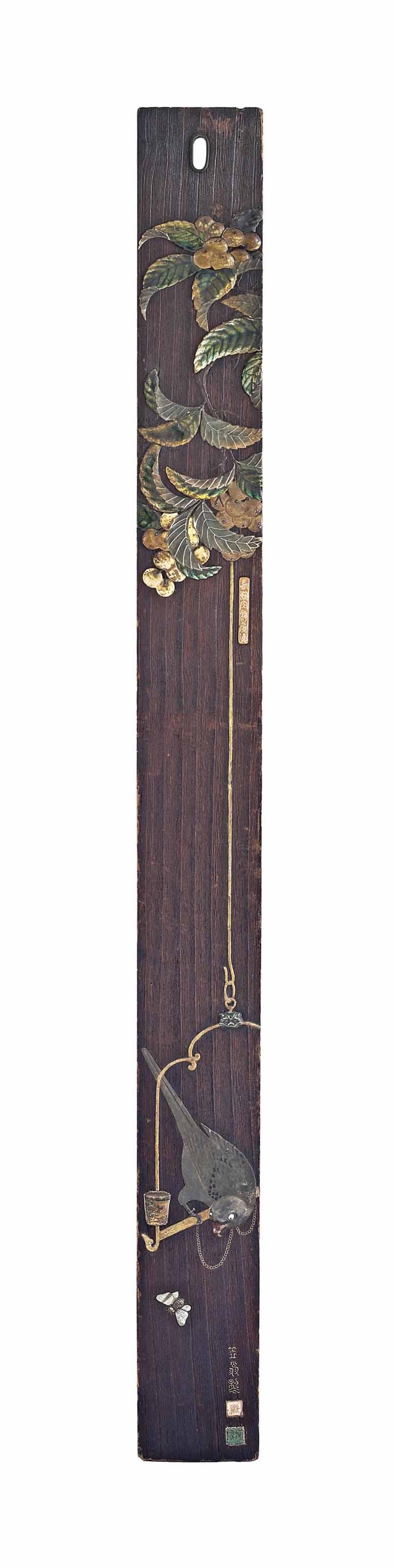 A Hashira-Kake [Pillar Hanging]
