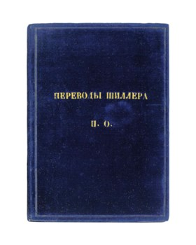 SCHILLER, Friedrich (1759-1805). Fridolin. [Bound with:] Kol