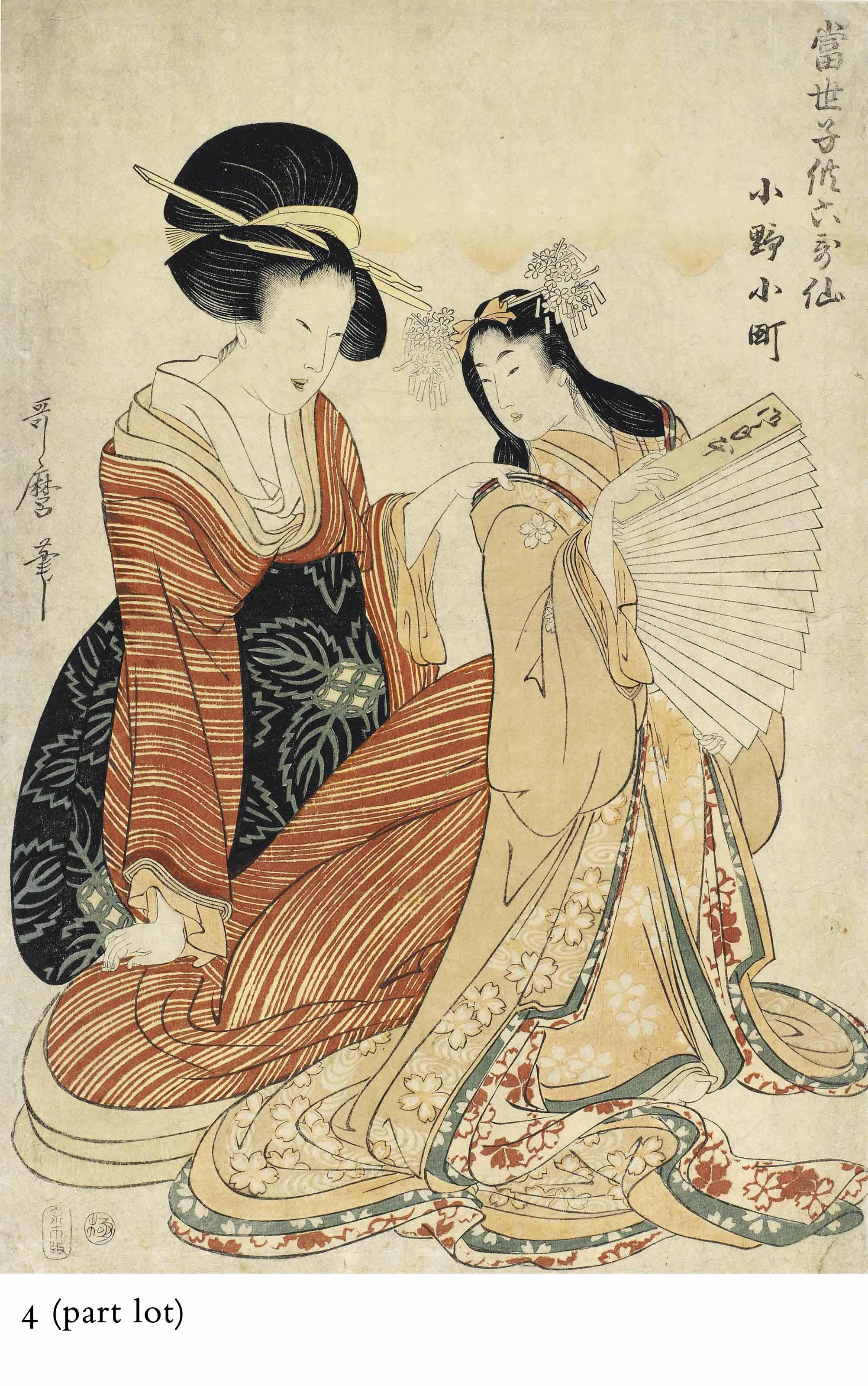 KITAGAWA UTAMARO (1753-1806) AND KITAGAWA UTAMARO II (died 1831)