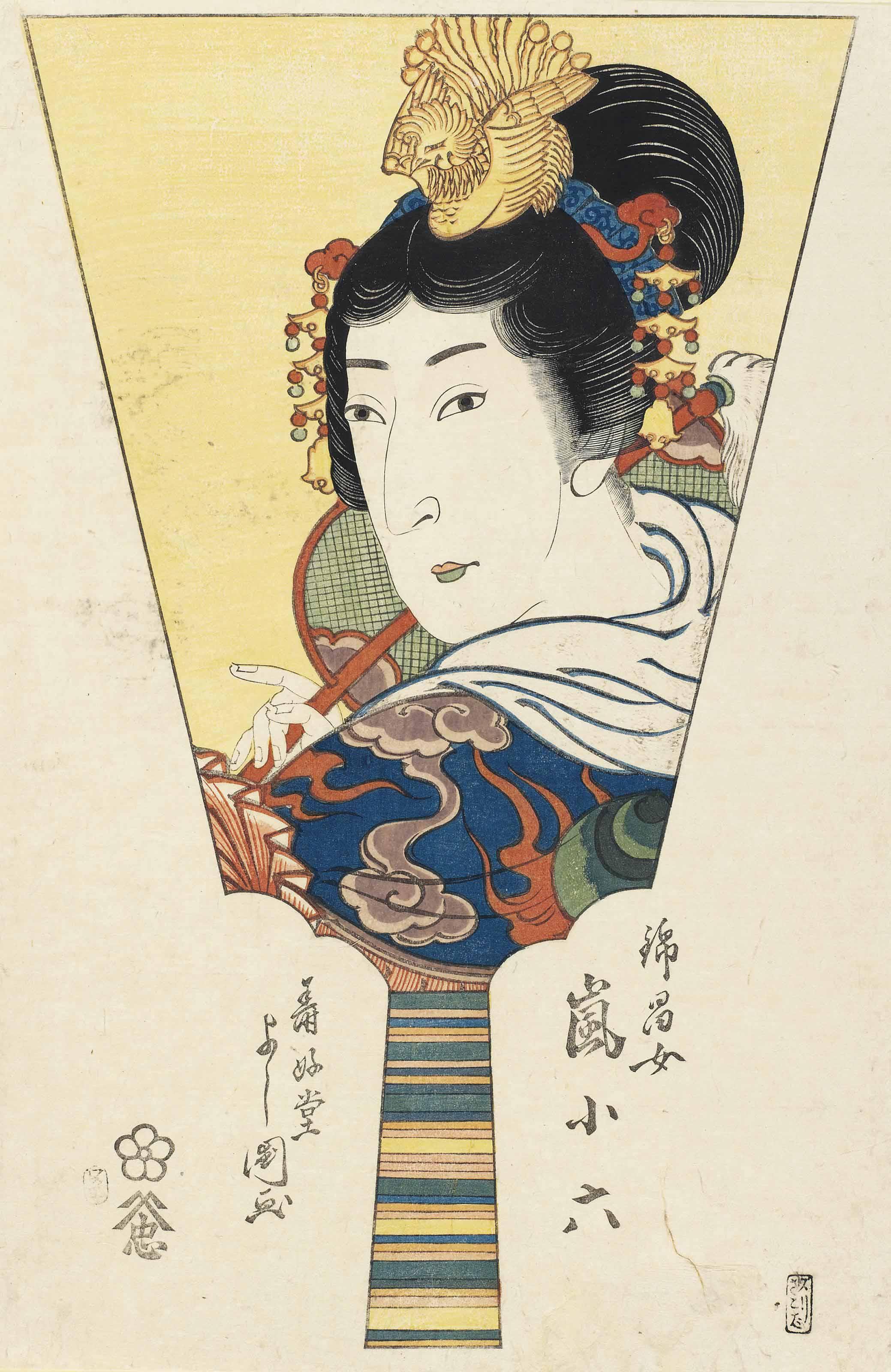 YOSHIKUNI (active circa 1813 -1832)