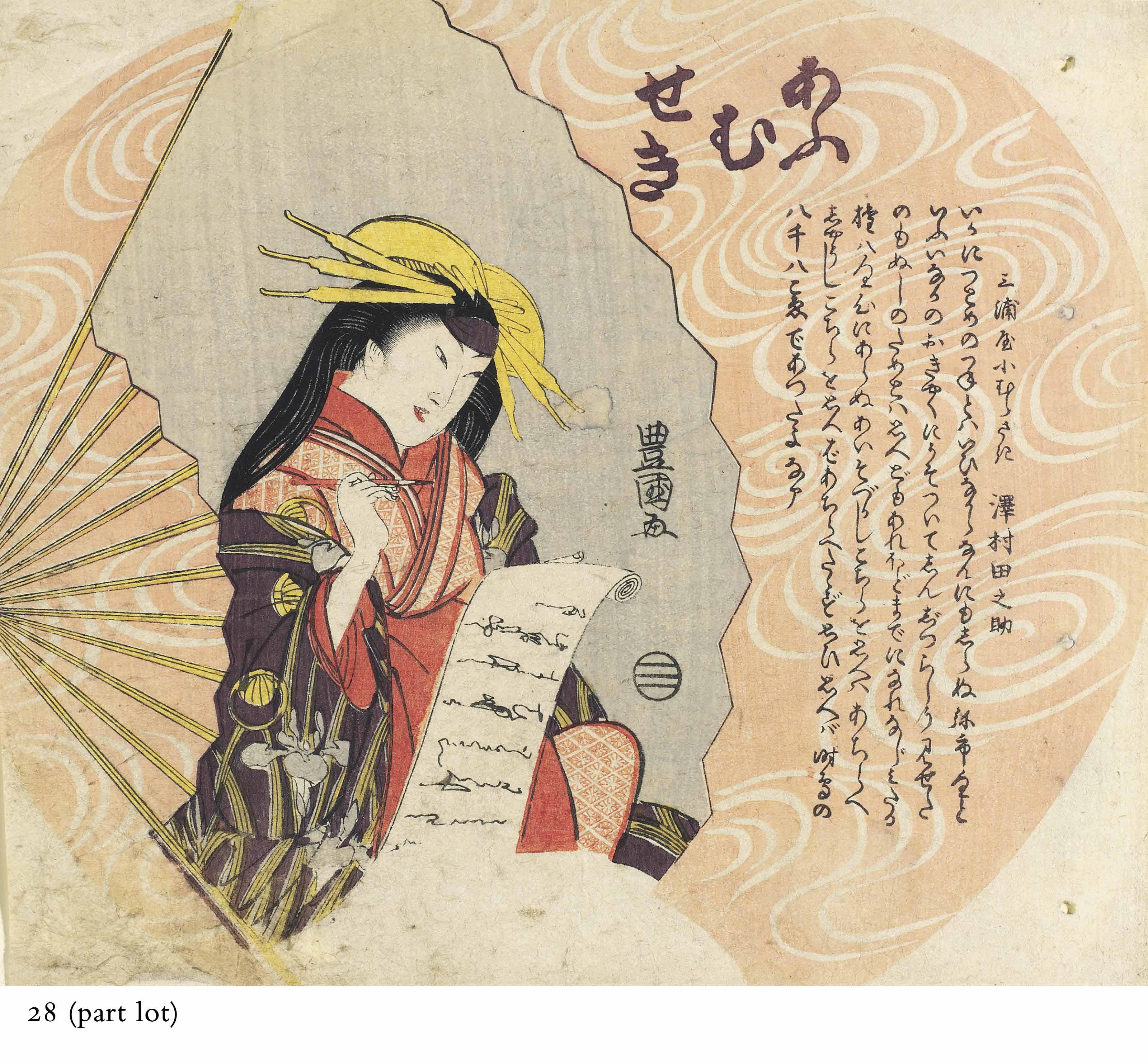 UTAGAWA TOYOKUNI I (1769-1825), KATSUKAWA SHUNTEI (1770-1820)  AND OTHERS