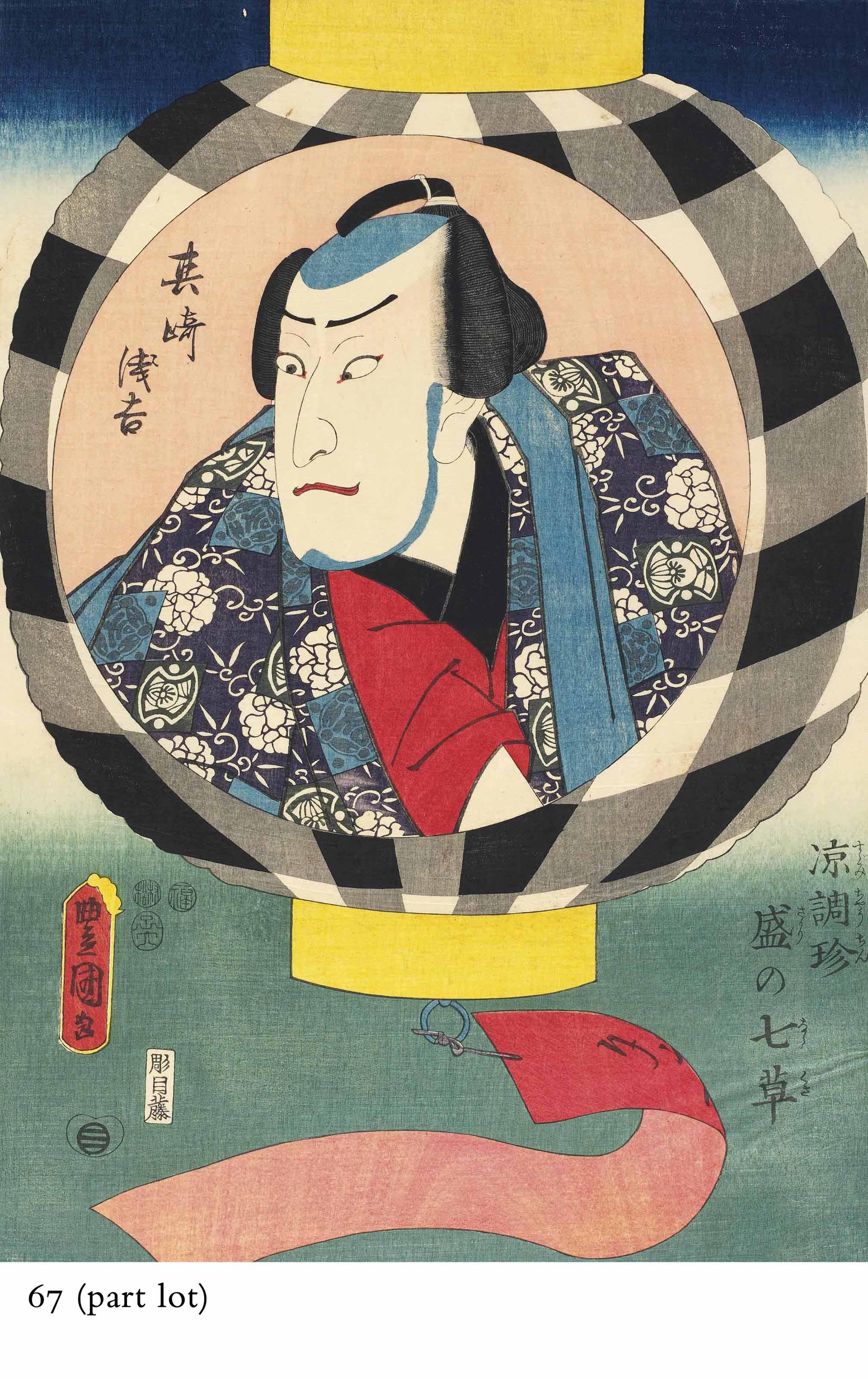 UTAGAWA KUNISADA (1786-1865) AND OTHERS