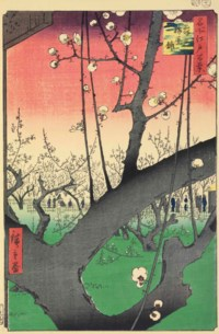 UTAGAWA HIROSHIGE (1797-1859)