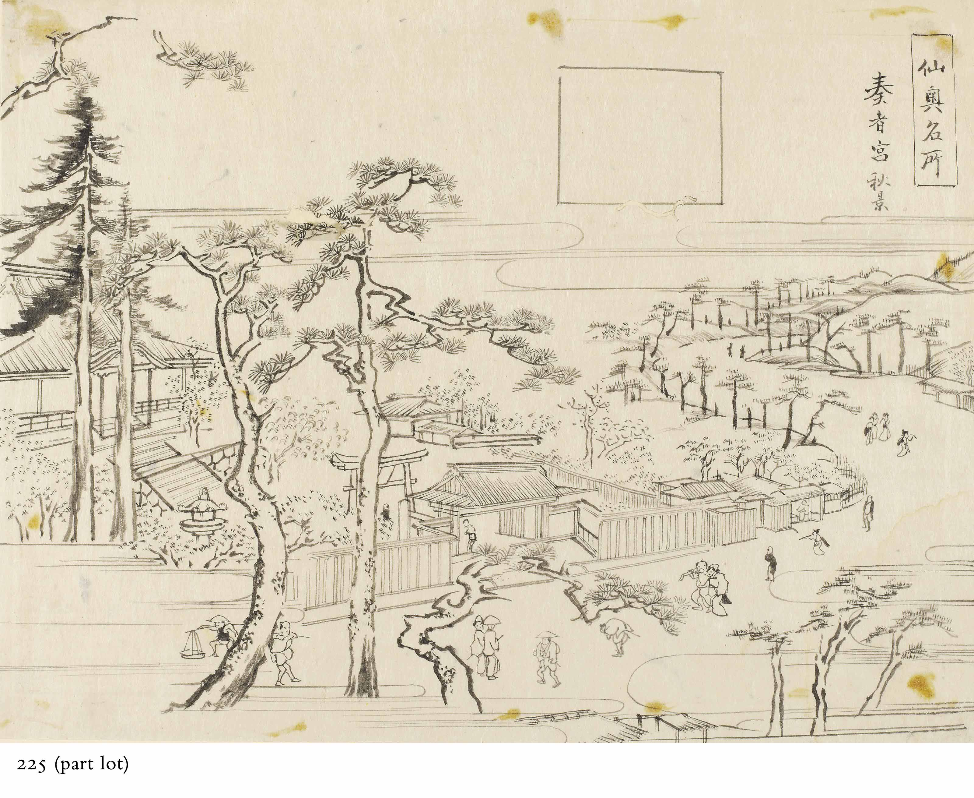A large group of approximately 320 Japanese drawings