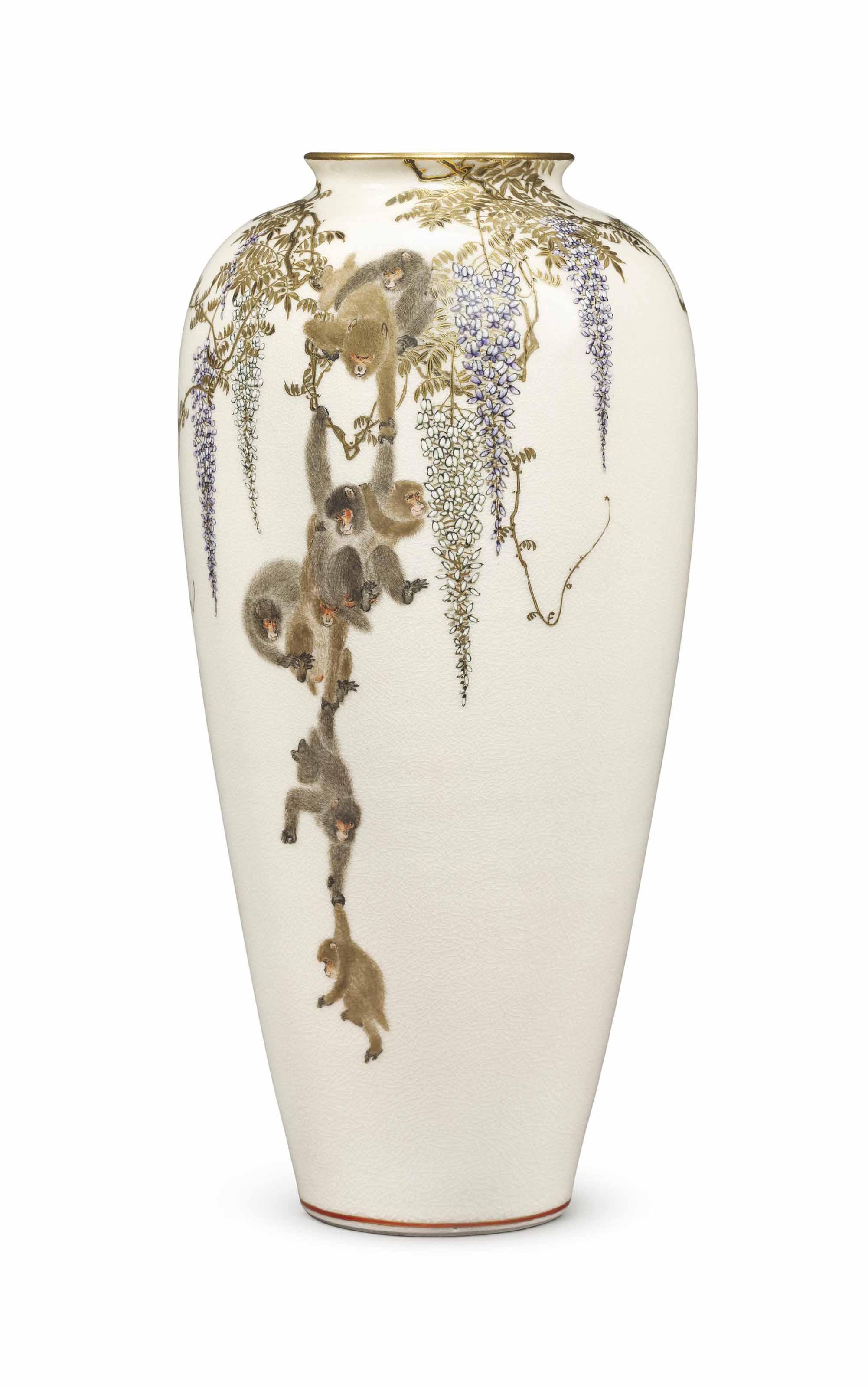 A Satsuma Vase