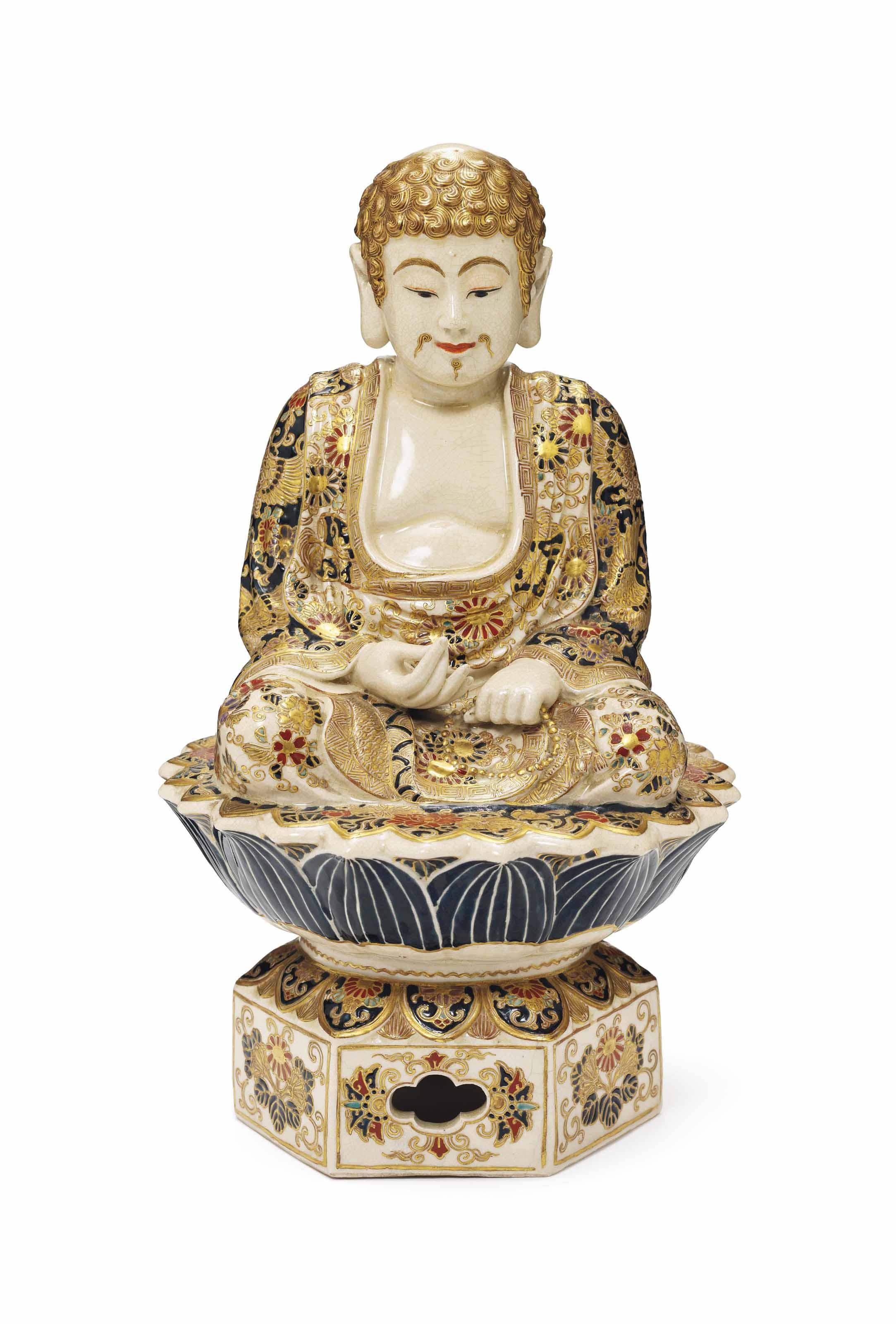 A Satsuma Okimono [Sculptural Ornament]