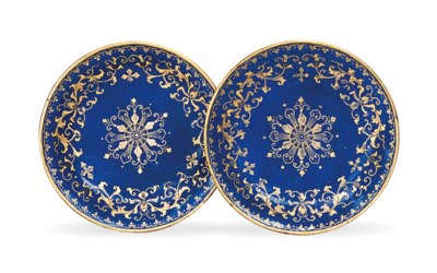 A PAIR OF CHINESE BLUE ENAMEL