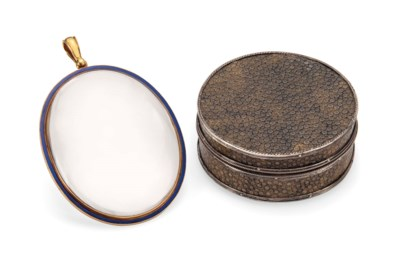 A SILVER-MOUNTED ARTS AND CRAF