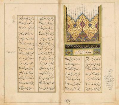 JALAL AL-DIN RUMI (D.1273 AD):