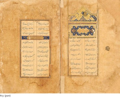 EIGHT RENOWNED WORKS OF PERSIA