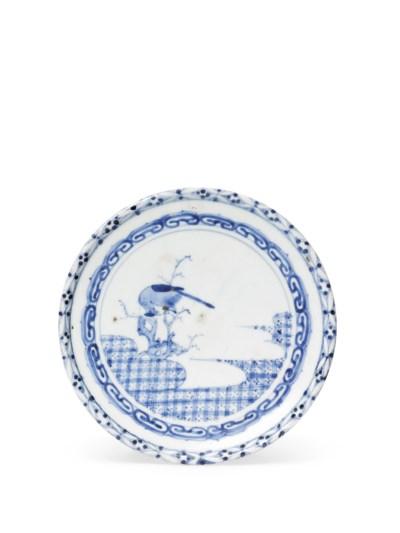 A Shoki Imari Dish