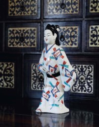 A Rare Kakiemon Figure of a Wakashu [Young Man]
