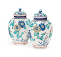 A Fine Pair of Kakiemon Vases and Covers