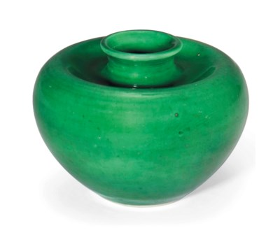 A CHINESE GREEN-GLAZED WATER P