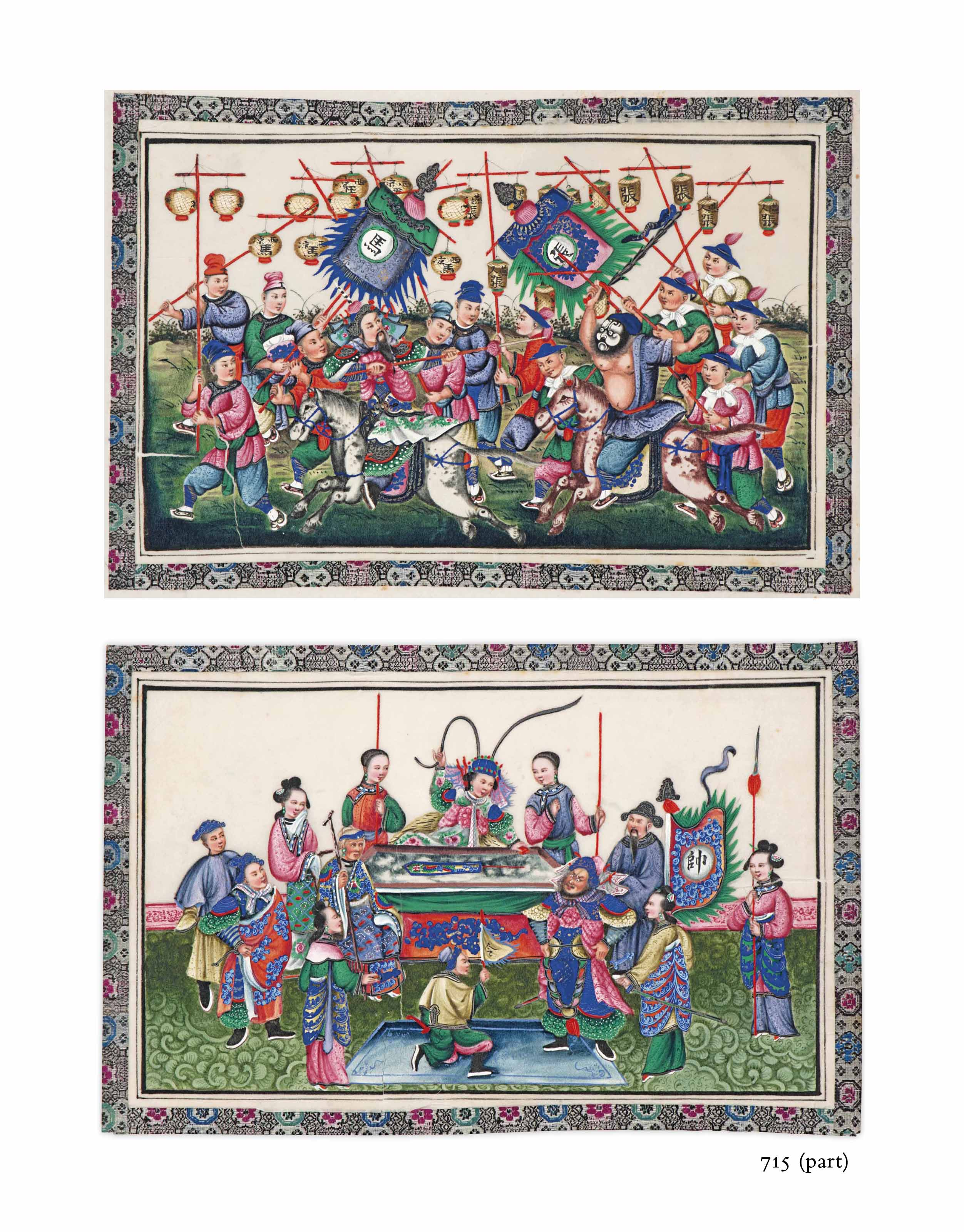 A CHINESE ALBUM OF RICE PAPER