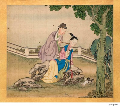 A CHINESE ALBUM OF EROTIC PAIN