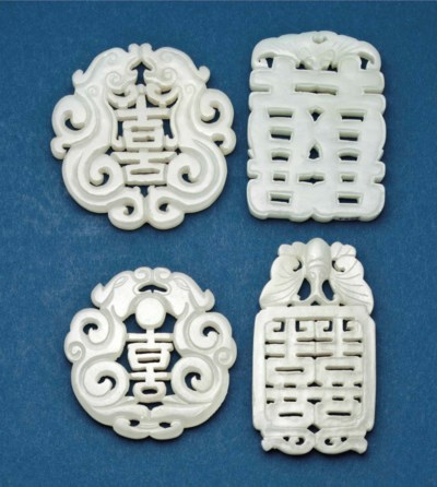 FOUR CHINESE CELADON JADE PEND
