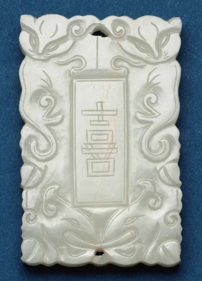 A CHINESE WHITE JADE RECTANGUL