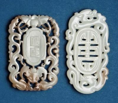 TWO CHINESE PIERCED JADE PLAQU