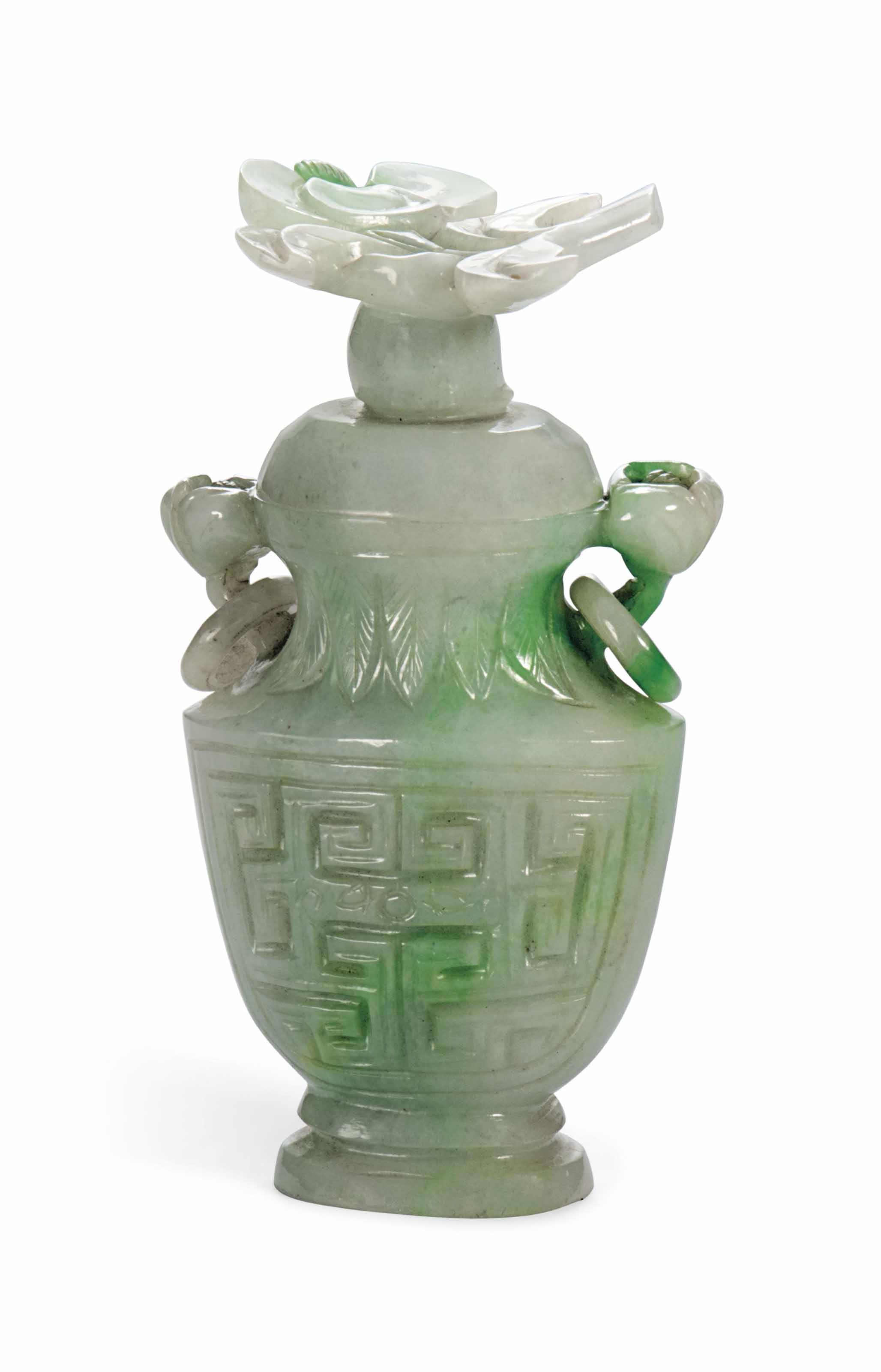 A SMALL CHINESE JADEITE BALUST