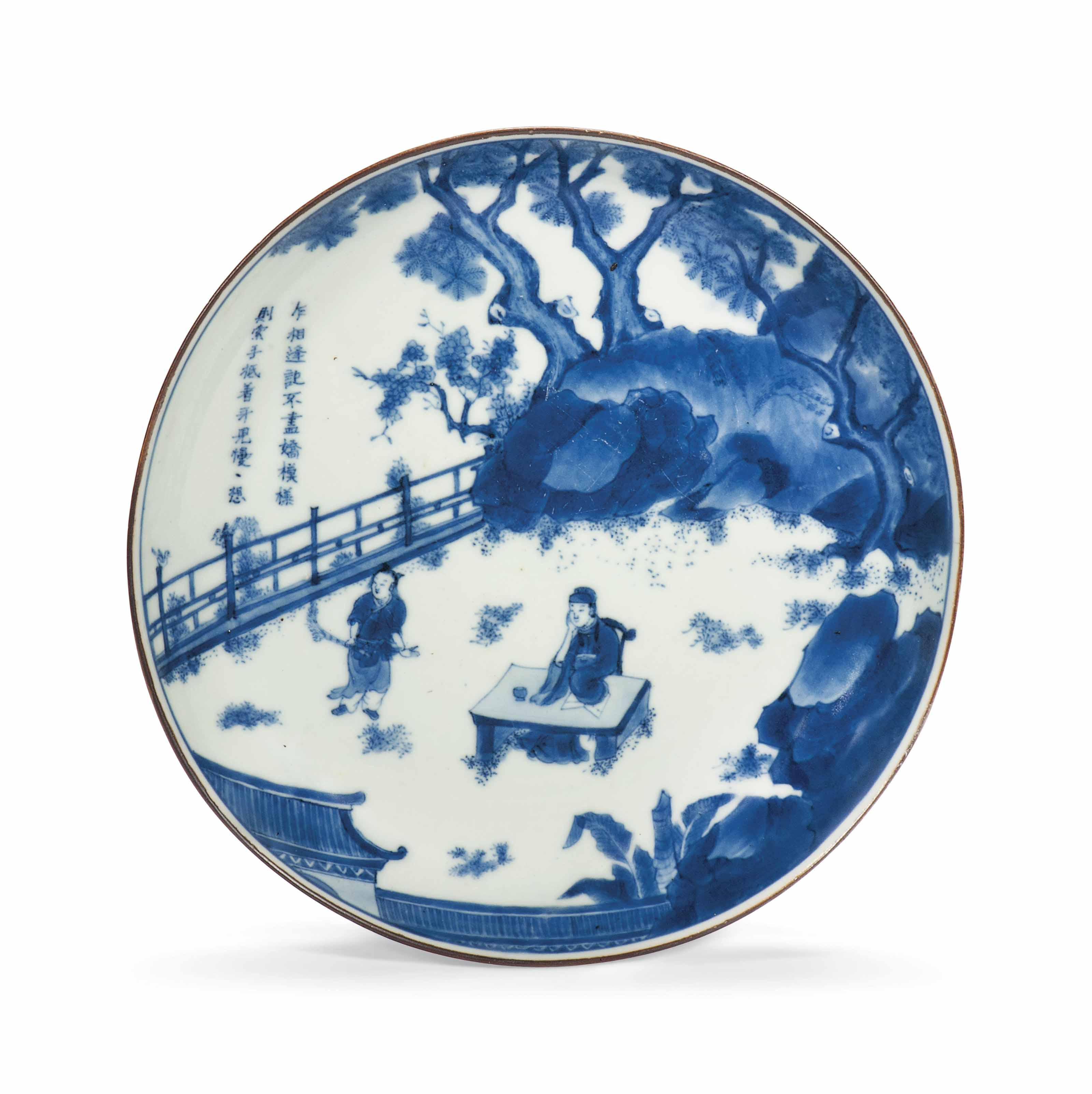 A BLUE AND WHITE FOOTED DISH