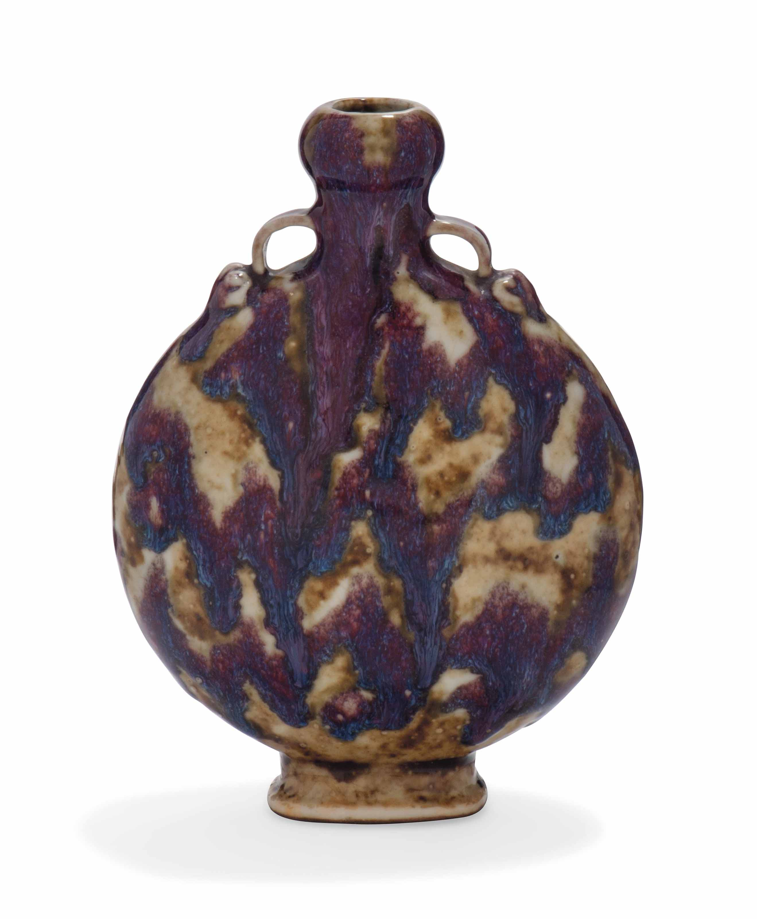 A CHINESE FLAMBÉ MOONFLASK