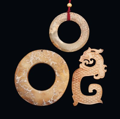 TWO CHINESE JADE BI DISCS AND