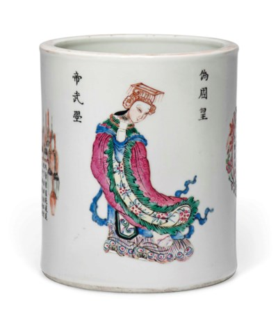A CHINESE FAMILLE ROSE CYLINDR