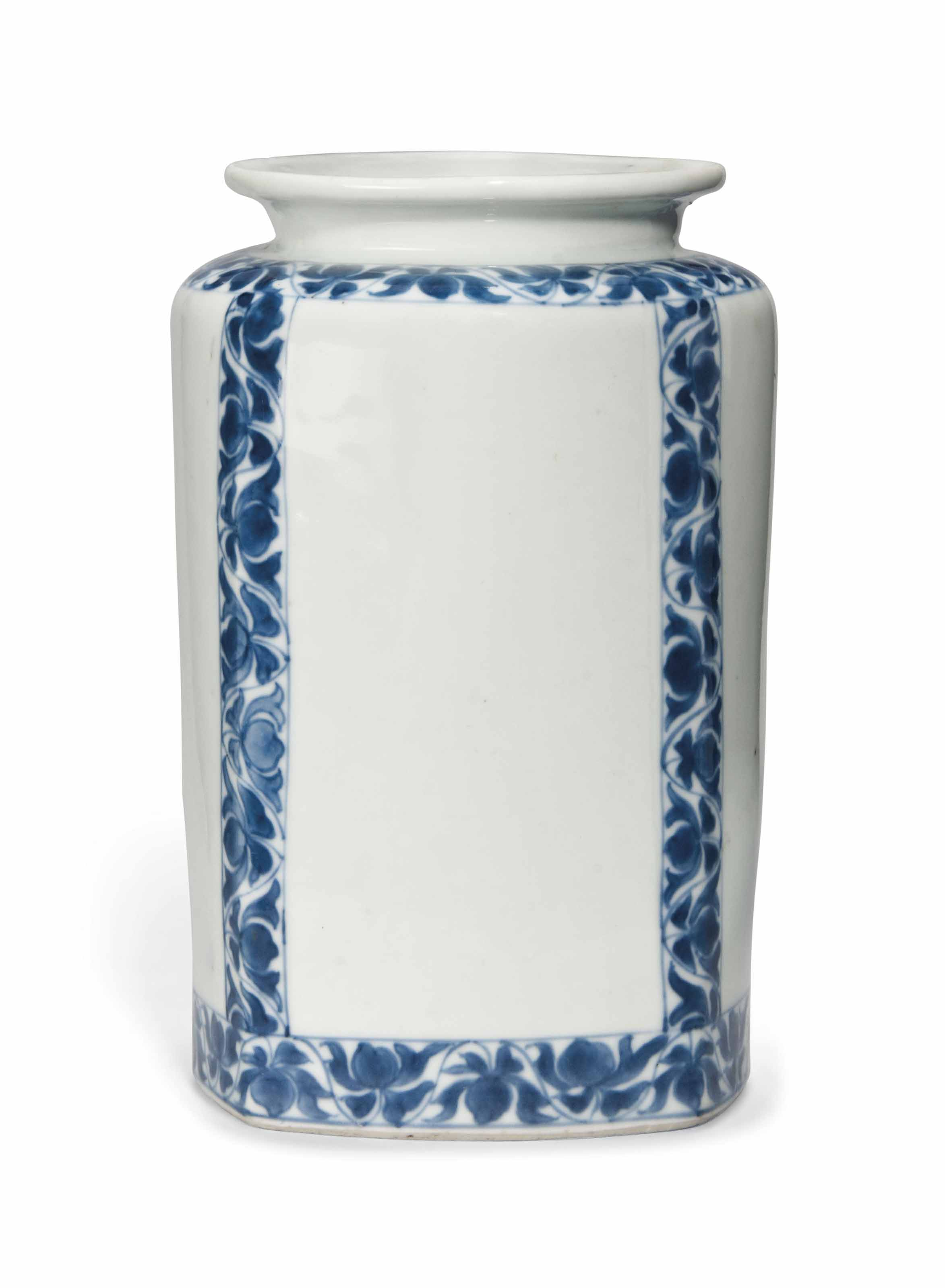 A CHINESE BLUE AND WHITE 'ALBA