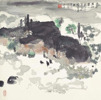 YANG YANWEN (BORN 1939)