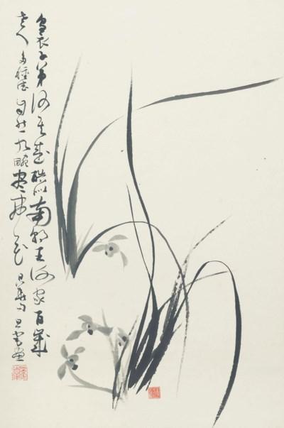 LIU DANZHAI (1931-2011)