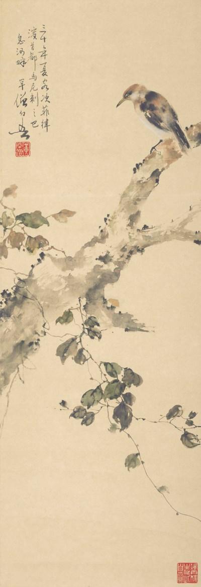 HUANG HUANWU (1906-85)