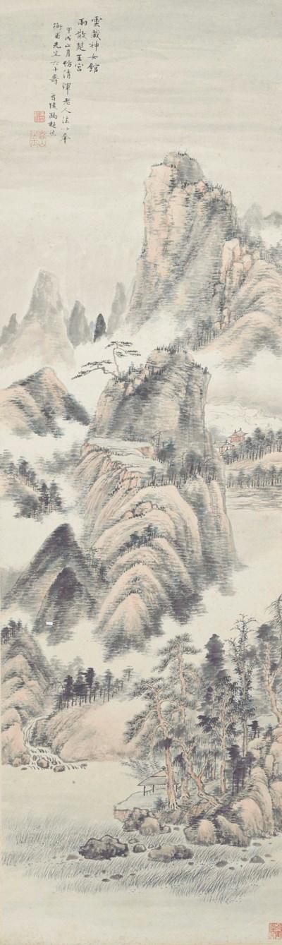 FENG CHAORAN (1882-1954)