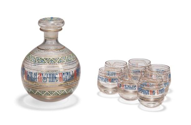 A RUSSIAN GLASS VODKA SET