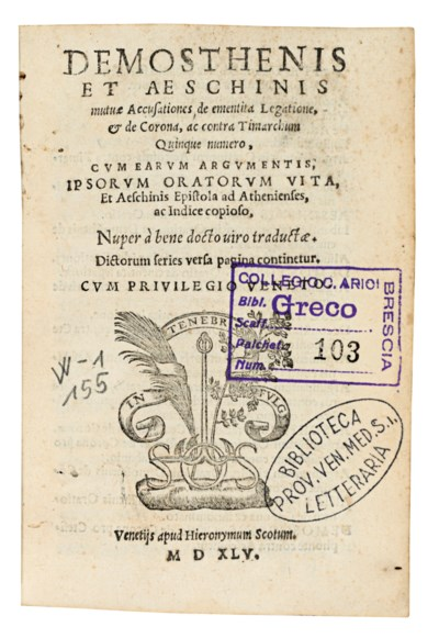 DEMOSTHENES (384-322 B.C) and