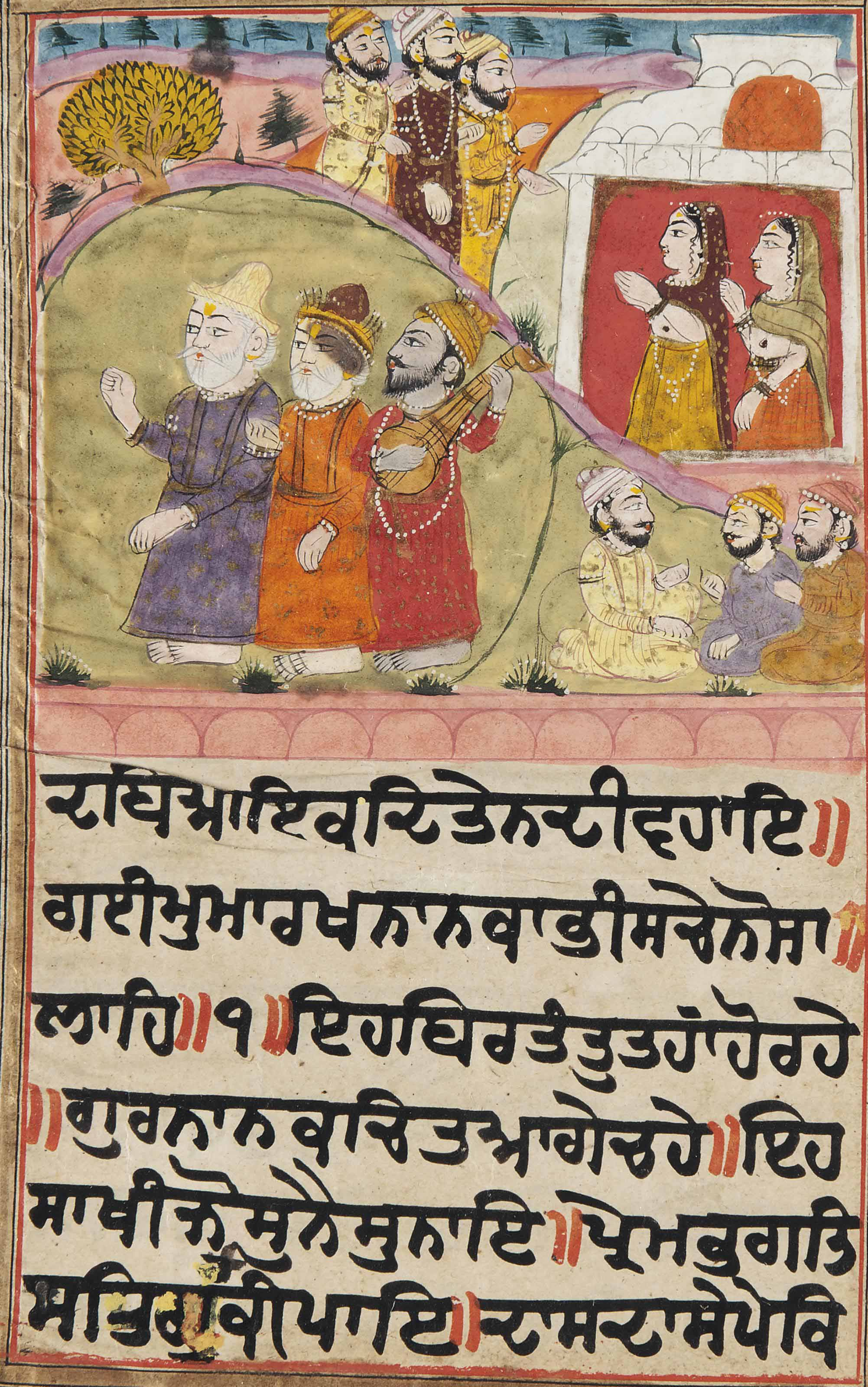 AN ILLUSTRATED FOLIO FROM A JANAMSAKHI MANUSCRIPT