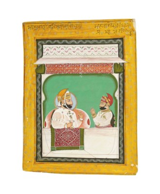 A RAJA AND COURTIER