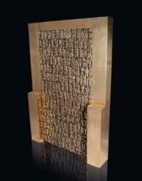 Oh Persepolis II