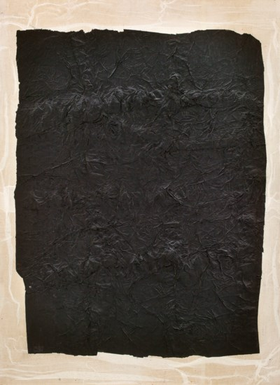 Jiechang Yang (b. 1956)
