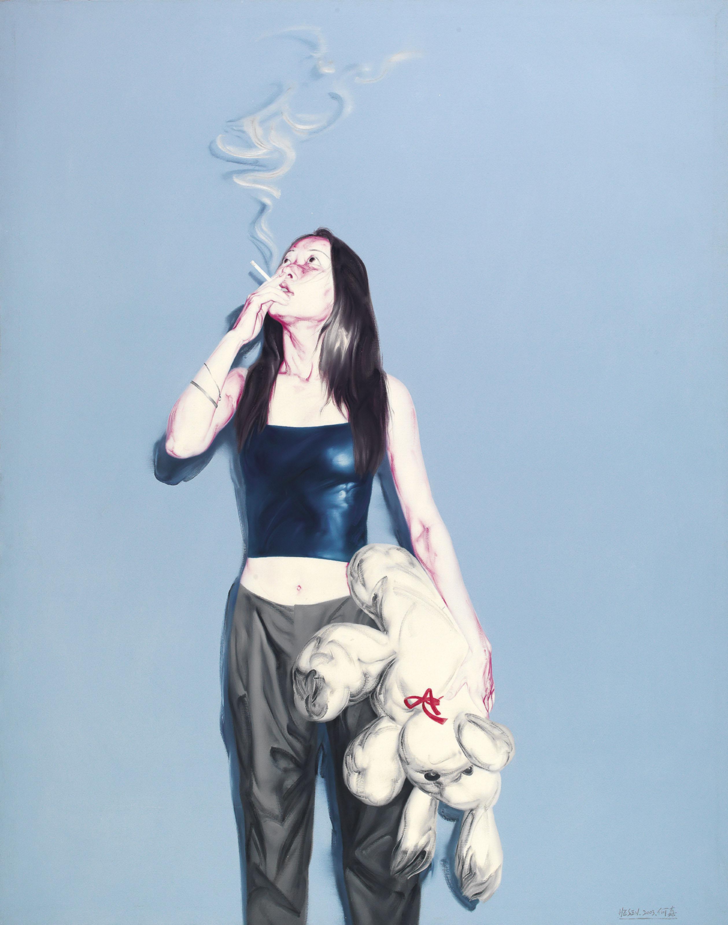 Girl. Toy. Smoking