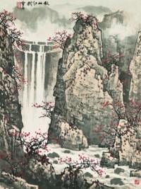 Magnificent Landscapes